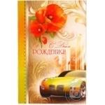 Листівка вітальна Світ листівок - купити, ціни на МегаМаркет - фото 5