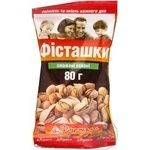 Фисташки Фуршет жареные соленые 80г Украина