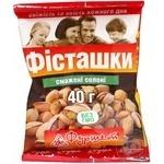 Фисташки Фуршет жареные соленые 40г Украина