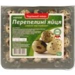 Яйцо перепелиное Чаривный птах 20шт Украина