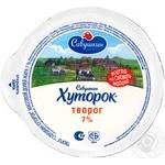 Творог Савушкин продукт Хуторок 7% 300г вакуумная упаковка Белоруссия