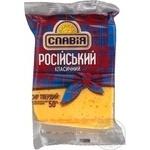 Сыр Славия Российский твердый 50% 230г Украина