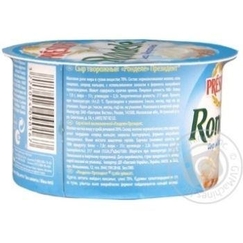 Сир м'який кисломолочний Президент Ронделе 70% 125г - купити, ціни на Novus - фото 2