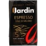 Natural ground dark-roasted coffee Jardin Espresso Stile Di Milano №5 Arabica premium grade 125g Russia