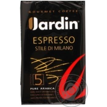 Кофе Жардин Эспрессо стиль ди милано №5 арабика натуральный молотый темнообжаренный сорт премиум 125г Россия
