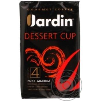 Natural ground dark-roasted coffee Jardin Dessert Cup №4 Arabica premium grade 125g Russia