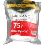 Кава розчинна Jacobs Millicano 2*150+75г