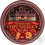 Cookies Jacobsens Chudovyi kopenhahen shortbread 150g packaged Denmark