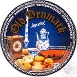 Печенье Якобсенc 450г Дания
