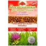 Golden Kings Of Ukraine Plant Fibre Of Thistle Seeds