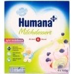 Продукт кисломолочный Хумана с яблоком и черникой с натуральными пребиотиками для детей с 6 месяцев 2.8% 4х100г