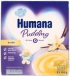 Пудинг Хумана детский ванильный с 10 месяцев 3.1% пластиковый стакан 4х100г Германия