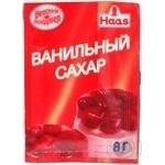 Ванильный сахар Haas 8г Венгрия