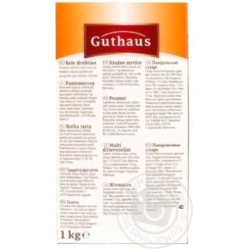 Сухари панировочные Guthaus 1кг - купить, цены на МегаМаркет - фото 2