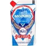 Молоко сгущенное Рогачевъ цельное с сахаром 8.5% 300г - купить, цены на Novus - фото 1