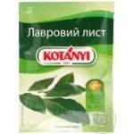 Spices Kotanyi 4g