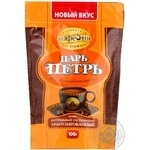 Instant natural granulated coffee Moscow Coffee House Tsar Peter 100g Russia