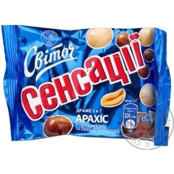 Драже Свиточ Сенсации арахис 2в1 в молочном и белом шоколаде 42г Украина