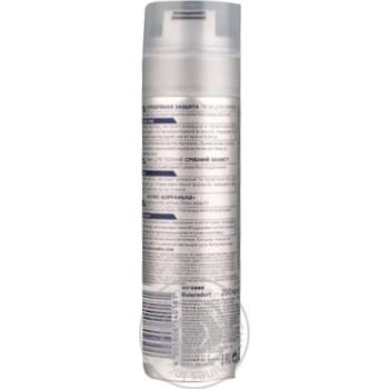 Пена Nivea Men Серебряная защита для бритья 200мл - купить, цены на Novus - фото 2