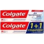 Промо-набір зубна паста Colgate Для чутливих зубів Відбілююча 75мл 1+1 безкоштовно