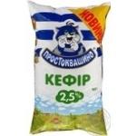 Kefir Prostokvashino 2.5% 900g sachet Ukraine