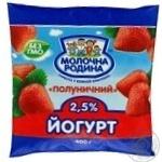 БіоЙогурт 2,5% Молочна Родина Полуниця п/п 400г