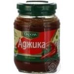 Adjika Darsil 255g glass jar Russia