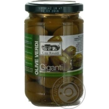 olive Casa rinaldi green with bone 310g glass jar