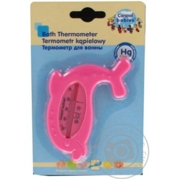 Термометр для воды Canpol babies Дельфинчик - купить, цены на МегаМаркет - фото 1