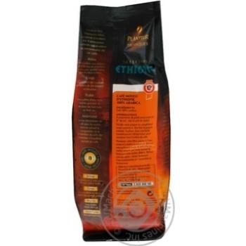 Кофе Плантер де Тропик Селект Эфиопия 100% арабика натуральный жареный молотый 250г Франция - купить, цены на Novus - фото 3