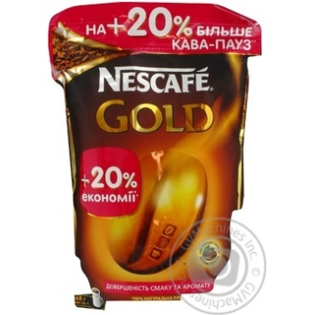 Natural instant sublimated coffee Nescafe Gold 168g Russia