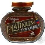 Кава Амбассадор Платинум Колумбія натуральна розчинна сублімована 95г Росія