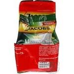 Набір подарункой Кава мел.Jacobs Monarch 250г+Кава мел.По-Віден.Jacobs Monarch 75г