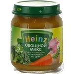 Puree Heinz Vegetable mix starch and salt free for 5+ month old babies glass jar 120g Italy