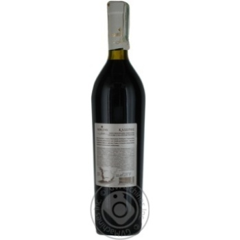 Koblevo Select Cabernet Red Dry Wine - buy, prices for CityMarket - photo 2