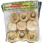 Cremini Mushrooms For Stuffing, 1 Box
