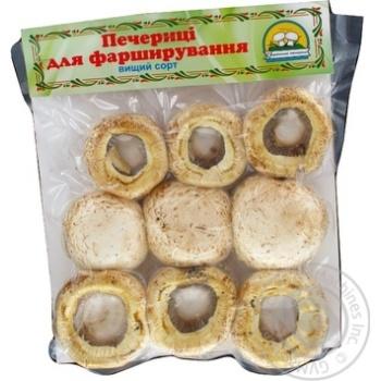 Шампиньоны Украинские печерицы для фаршировки 350г