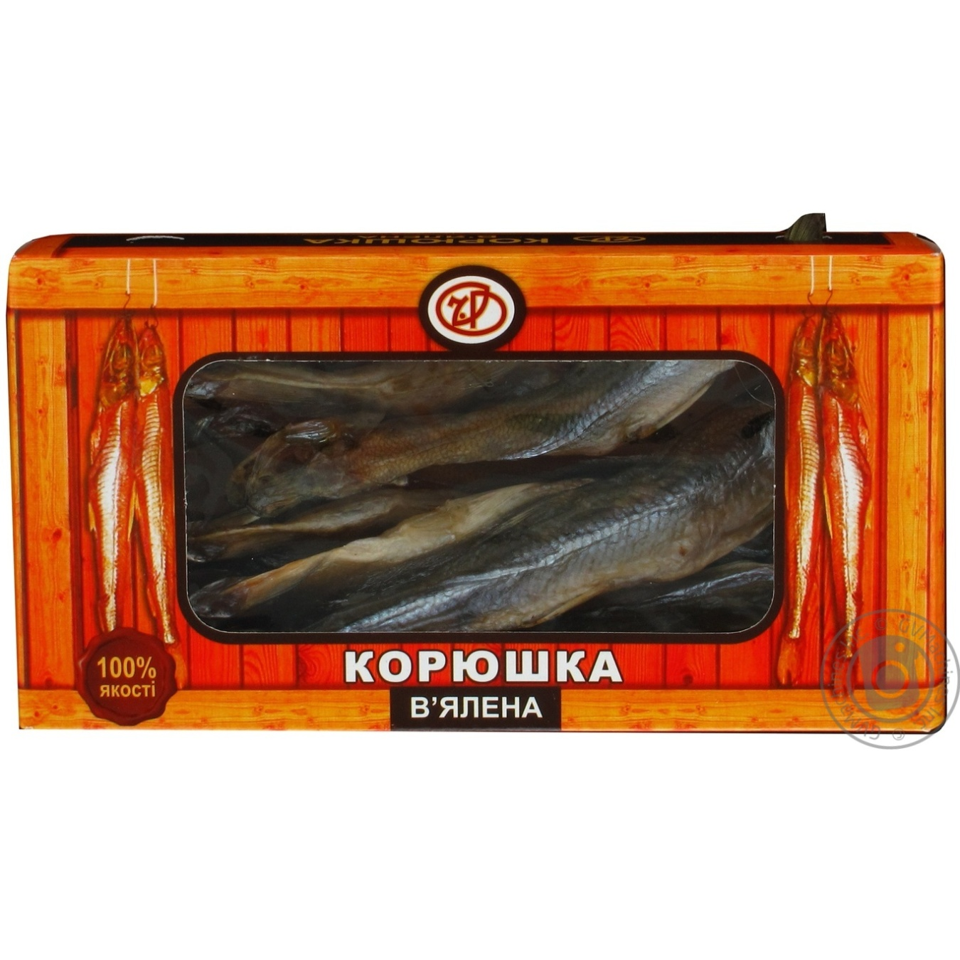 Fishing online stores of Ukraine: a selection of sites