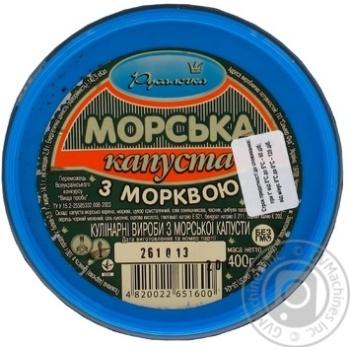 Салат морская капуста Русалочка с морковью 400г - купить, цены на Novus - фото 1