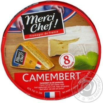 how to eat french camembert cheese