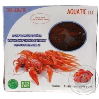 Fish crustacean Aquatik in sauce 1800g Armenia