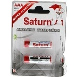 Батарейки Alkaline Ultra Saturn ST-ALR03-2 2шт