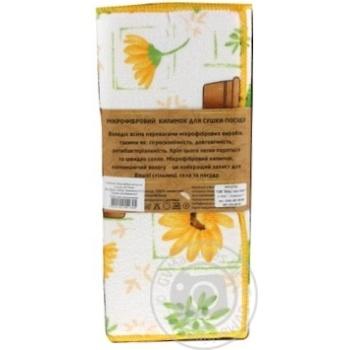 Килимок Zastelli мікрофібровий для сушки посуду 40*30см  х6 - купити, ціни на МегаМаркет - фото 4