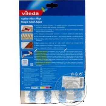 Насадка Vileda Active Max змінна - купити, ціни на Ашан - фото 2