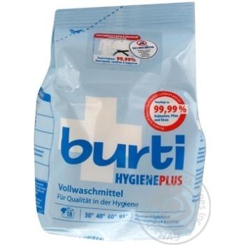 Стиральный порошок Бурти Хайген Плюс антибактериальный для белого белья для всех типов стирки 1100г