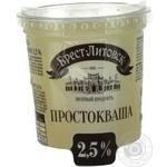 Простокваша Брест-литовск 2.5% 380г пластиковый стакан Белоруссия