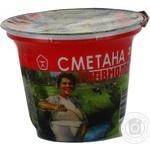 Сметана Главмолоко 21% 190г пластиковый стакан Україна