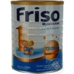Milk formula Friso Frisolak 1 Gold for 0 to 6 months babies can 400g the Netherlands