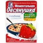 Каша Овсянушка со сливками и клубникой 45г х 5шт Украина