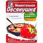 Каша вівсяна Вівсянушка з цукром малиною і вершками швидкого приготування 5 пакетиків 225г Україна